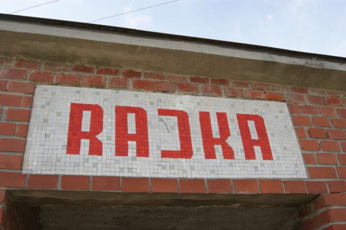 Rajka, Hungary, 2013