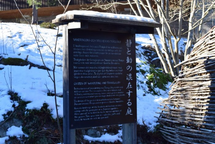 Yasuragi, Japanese Spa, Nacka, Stockholm, Sweden, Japanese Garden